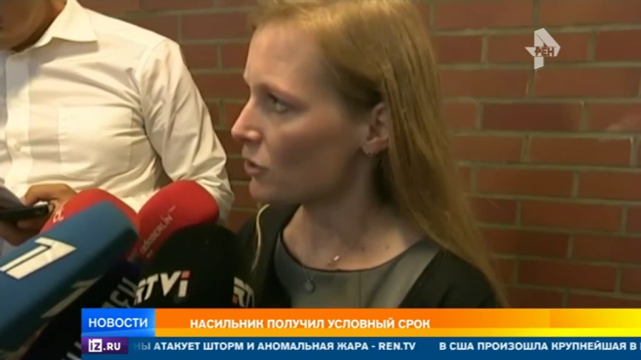 Пирожок между х видео ком на русском аниса точкик ххх