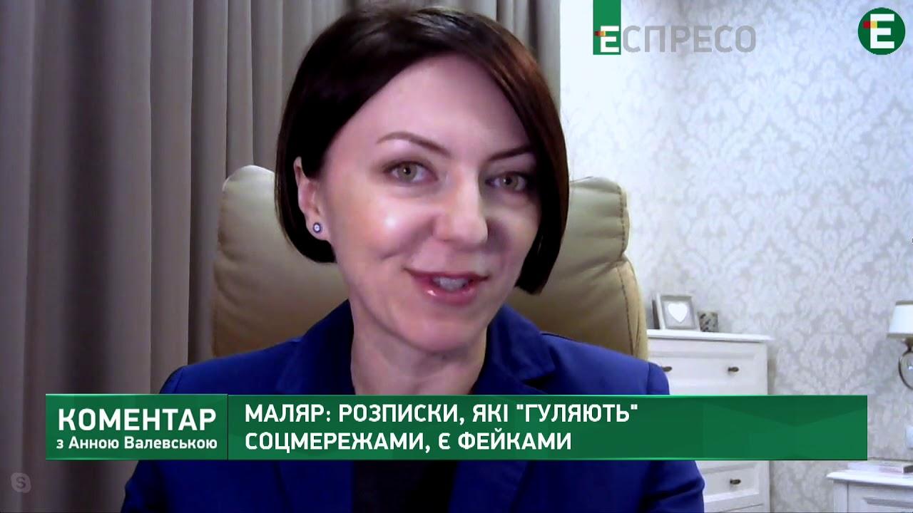 Видео портал секса в украине